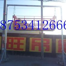 北京电动吊篮价格