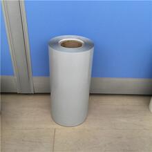 烫标银白转印反光膜工厂图片