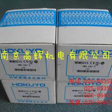江苏南京代理商北阳激光传感器DC-MC6-E转速表价格优惠中图片
