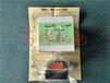 南宁供应MIDORI绿测器CPP-45B直线变位传感器