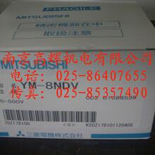 三菱Mitsubishi电压表特价供应YS-8NAA5A0-600A图片