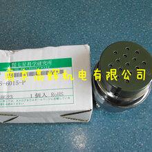 日本七星科学NANABOSHI圆形连接器NCS-253-ADF厂家直销现货图片