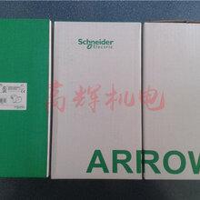 合肥日本ARROW故障指示灯音声报警器ST-18AM-DCB图片