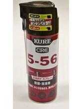 吴工业KURE防锈润滑剂5-56CRC03060江苏苏州代理图片