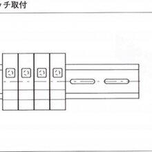 日本坂诘SAKAZUME保险丝熔断器F-65-AD保险丝熔断器图片