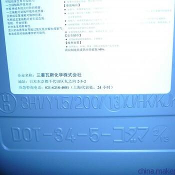苏州三菱化学研磨液铜铜合金化学研磨液CPL-100