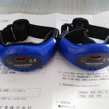 长谷川HASEGAWA电机工业株式会社HXW-6报警器HP-T6图片