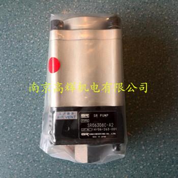SR泵油压泵SR70-12-A1SR10009D-A2油压切换阀