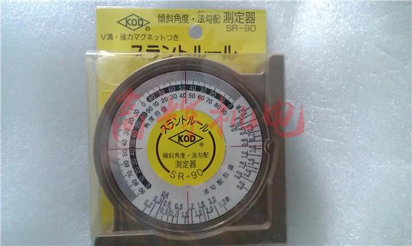 KOD斜度规L-300MQ量规L-550MRt-80