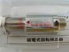 连接信号电缆小野测器位移传感器MX-7105MX-8115