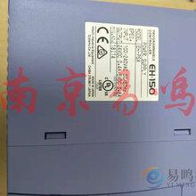 日本日立电源模块EH-PSA/EH-PSREH-PSD
