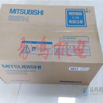 三菱MitsubishiUPS交流电源FW-V20-1.0K不间断电源
