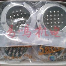 厂家直销日本三和接头SCK-4006-P?#35745;? />                 <span class=