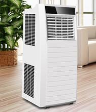 仟井移动空调家用一体机空调免安装图片