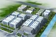 六盘水新基建项目概念性规划设计