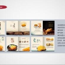 江苏项目建议书旅游项目图片