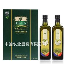 青果橄榄油