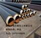聚氨酯管道保温工程