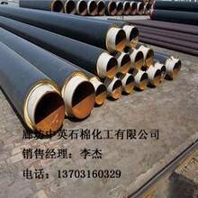 聚氨酯管道保温工程图片