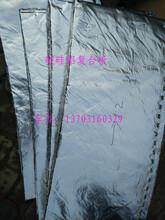 河南碳硅铝纤维复合板图片