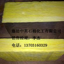 聚氨酯泡沫保温板图片