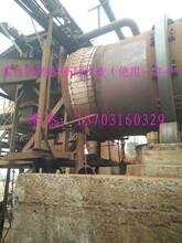 碳硅铝复合板碳硅铝复合板价格_优质碳硅铝复合板批发/图片
