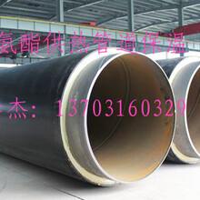 大口径聚氨酯管道保温图片