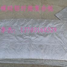 碳硅铝复合板安装技术图片