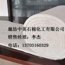 硅酸铝纤维毯价格图片