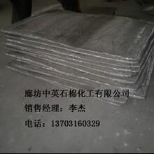 长治碳硅铝复合板图片