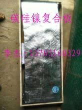 西安碳硅铝复合板图片