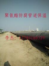 金华聚氨酯管道保温工程工程图片