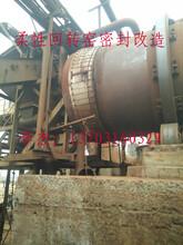 安徽窑尾碳硅镍复合板规格图片