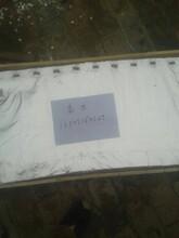 江西窑头碳硅铝复合板厂家图片