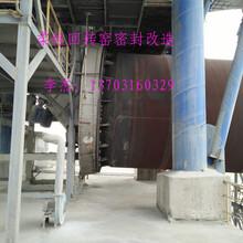 江苏碳硅铝复合板耐温度图片