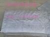 河南碳硅铝纤维复合板厂家