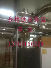 青海硅酸铝铁皮保温耐温度图片