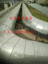 新疆玻璃棉铁皮保温工程图片