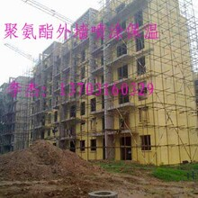 申扎县防腐保温工程公司图片