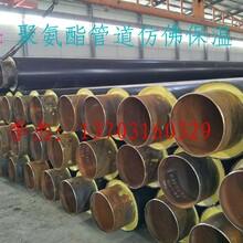 银海防腐保温工程公司图片