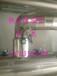 萝北钢套钢聚氨酯管道保温工程