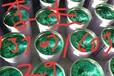 新疆克拉玛依玻璃鳞片胶泥价格