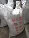 仙游县玉石浇注料厂家
