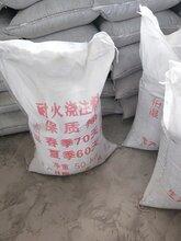 江东耐火浇筑料质量图片