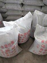 武功县回转窑浇注料价格图片