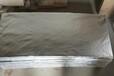 生产双牌碳硅铝复合板生产工期