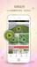 十年磨一剑—安全农产品直播app即将上线