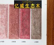 衡阳木质吸音板规格,吸音板图片