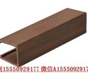 娄底生态木吊顶材料产品规格图片