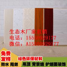 台州集成墙板最新价格